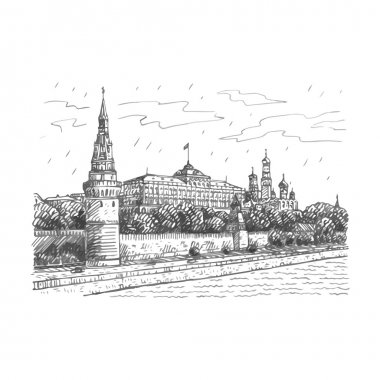 View of Moscow Kremlin and Moscow River, Russia.