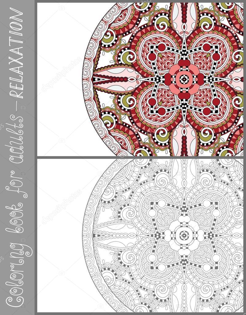 страница книжки-раскраски для взрослых - цветочный рисунок ...