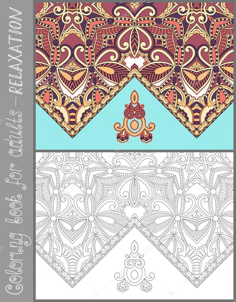 Página de libro para colorear para adultos - diseño paisley de la ...