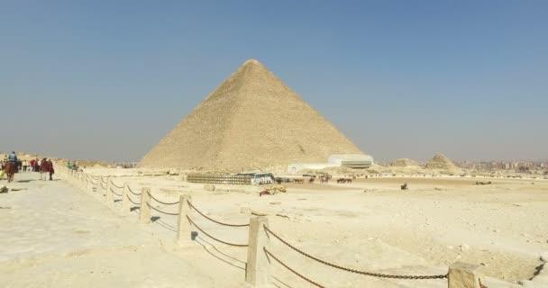 Giza pyramids complex, Cairo