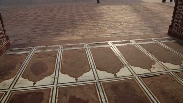 Taj Mahal Vorderansicht vom Eingang