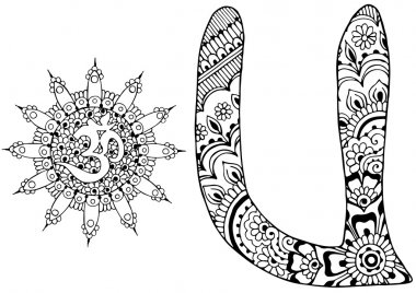 letter U decorated in the style of mehndi