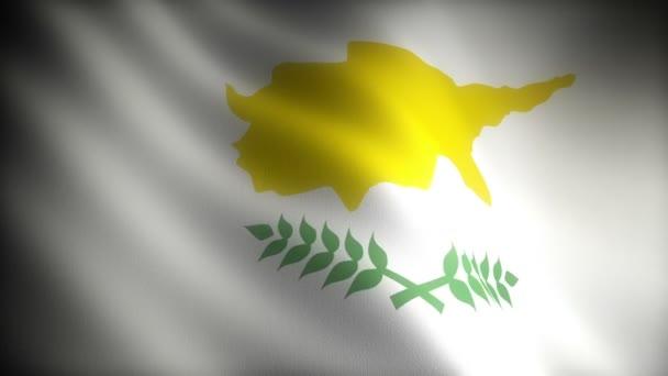 Flag of Cyprus (seamless)