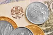 Bank, Oroszország