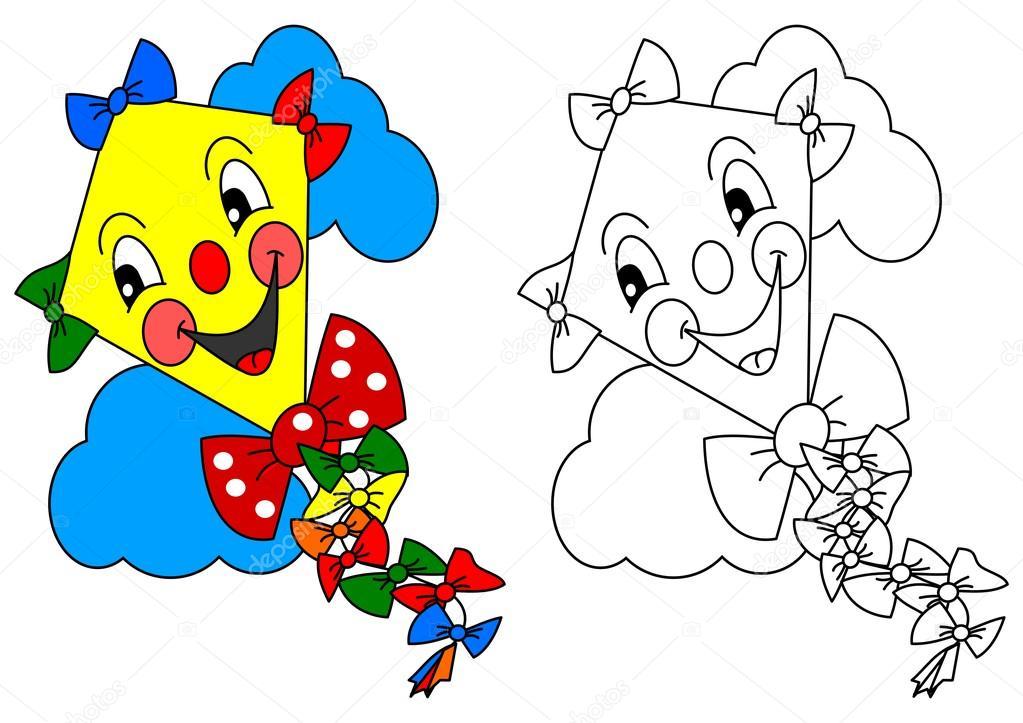 Renkli Kurdeleler Ile Gülümseyen Sarı Uçurtma Gibi Küçük çocuklar