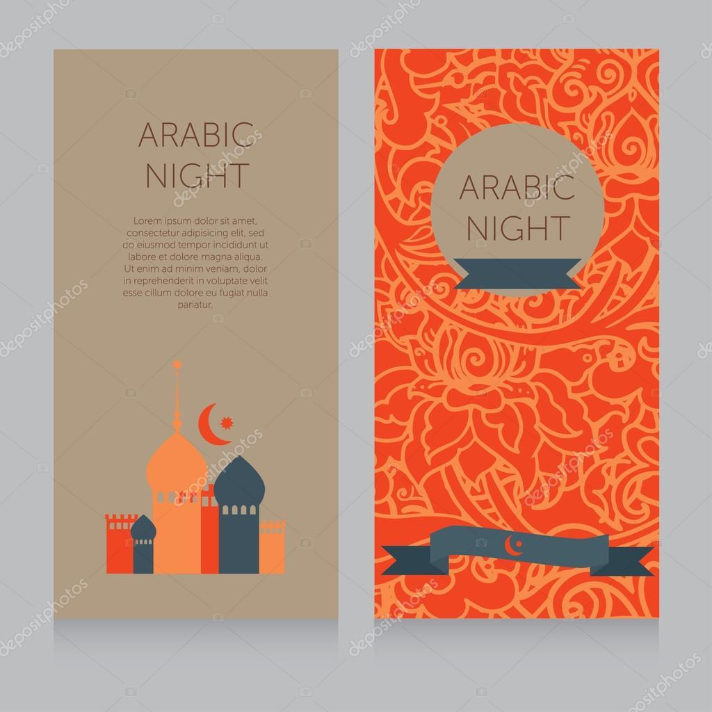 Beautiful invitation template for arabian night party or template beautiful invitation template for arabian night party or template for muslim holiday card stock vector stopboris Gallery