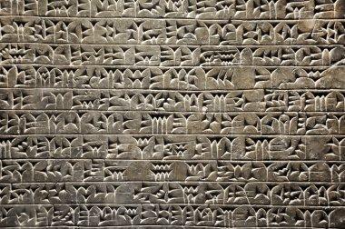 Cuneiform writing of the ancient Sumerian or Assyrian civilizati
