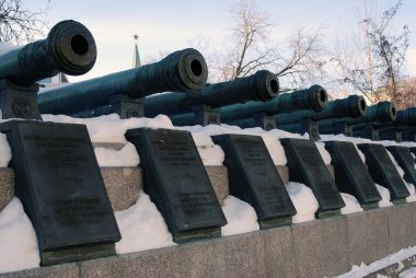 Old cannons shown in Moscow Kremlin.