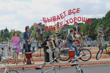 Orchestra plays in the Gorky park in Moscow.