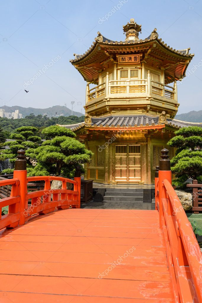the oriental pavilion of absolute perfection in nan lian garden chi lin nunnery hong - Nan Lian Garden
