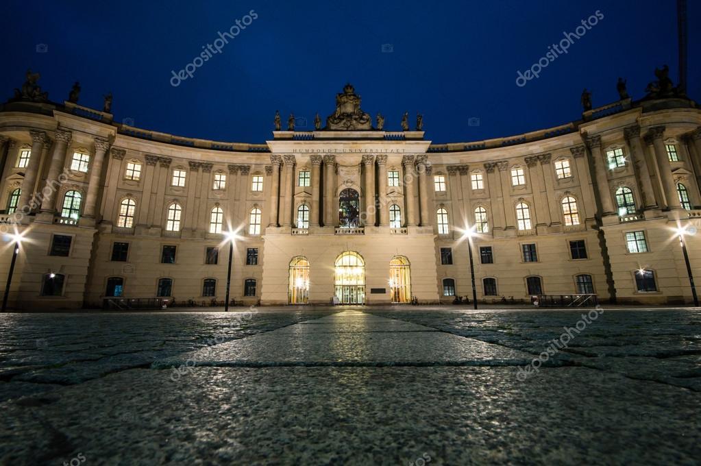 Германские юридические университеты