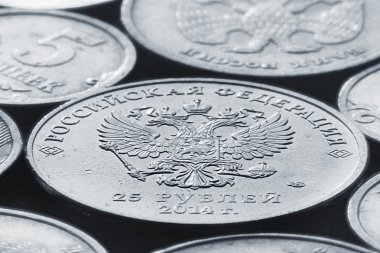 Ruble coins background