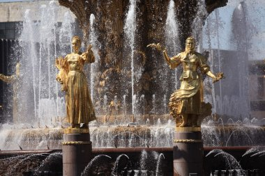 Fountain sculpture at the Moscow