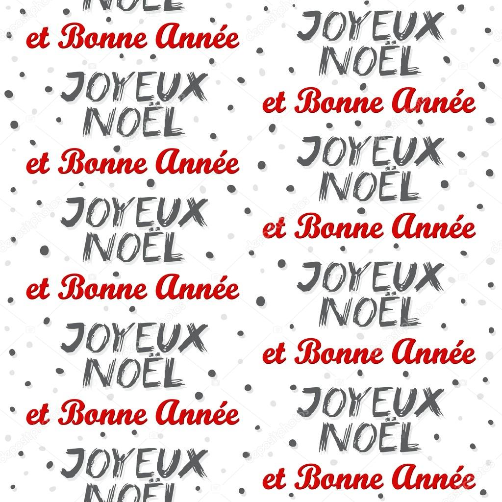 Buon Natale 883.Buon Natale E Felice Anno Nuovo In Francese Pittoresco Augura Il