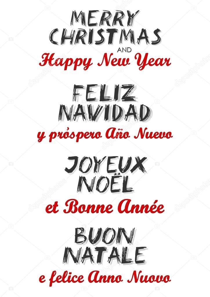 år på engelska God jul och gott nytt år på engelska spanska franska och  år på engelska