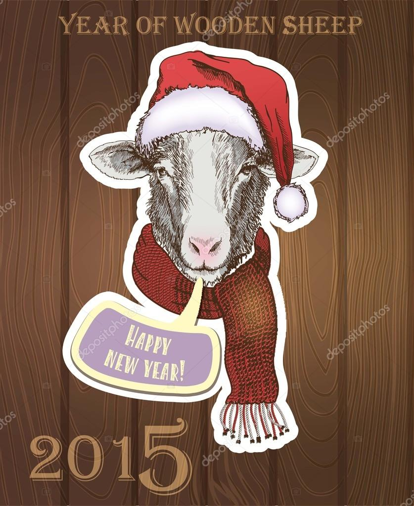year wooden goat