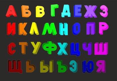 """Картина, постер, плакат, фотообои """"буквы русского алфавита разных цветов трехмерные на черном фоне"""", артикул 431181716"""
