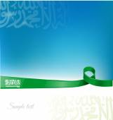Fotografie Saudi Arabia flag background