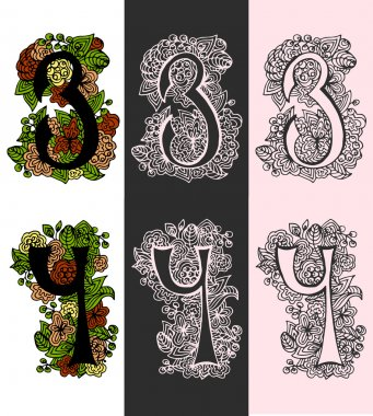 Vector set of decorative numbers