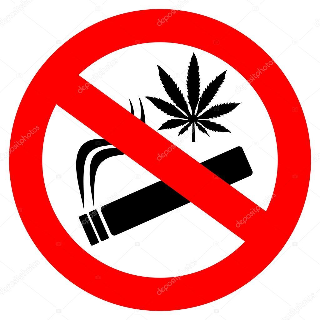 Знак марихуану не курить купить марихуану в благовещенске
