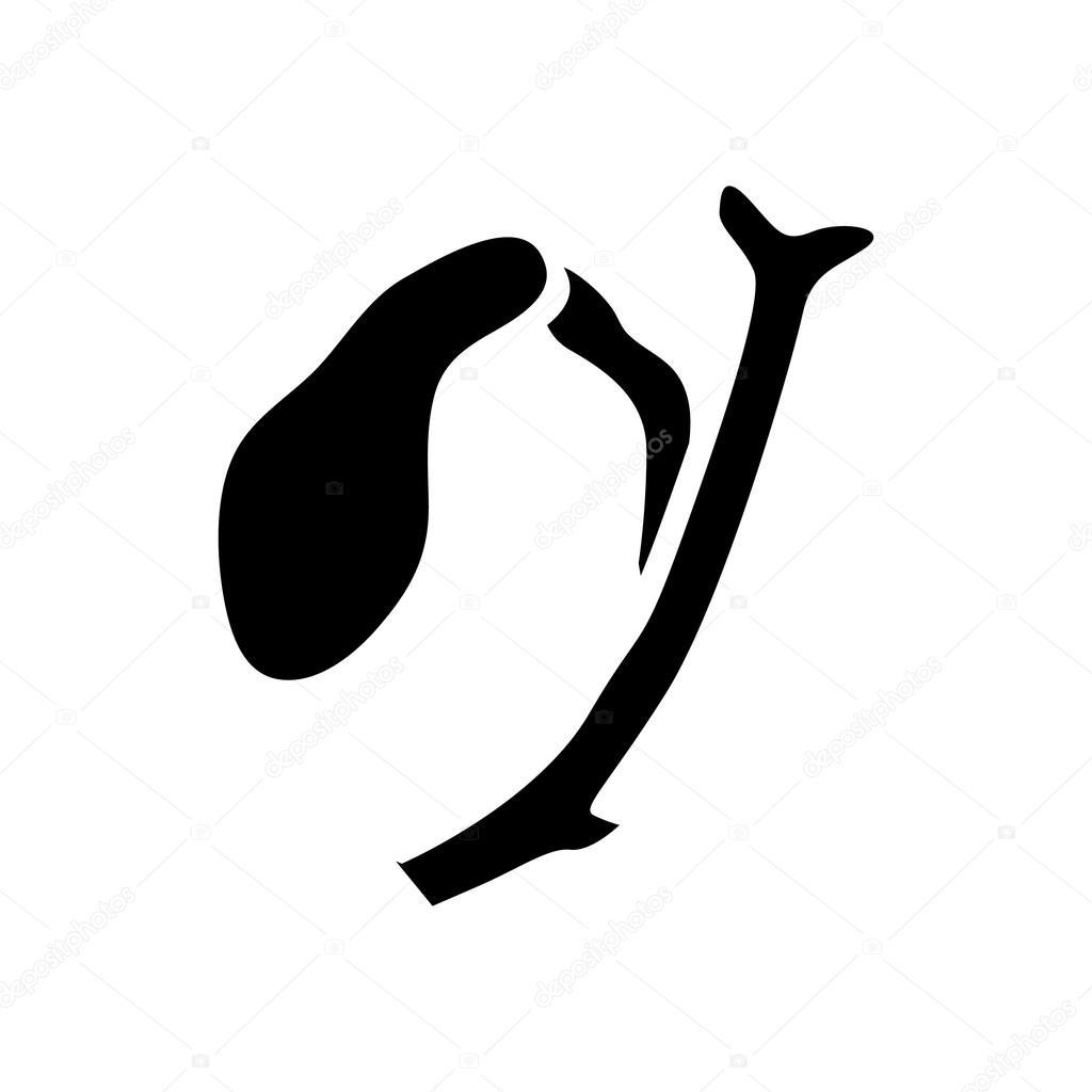 Icono de vesícula biliar humana, estilo simple — Archivo Imágenes ...