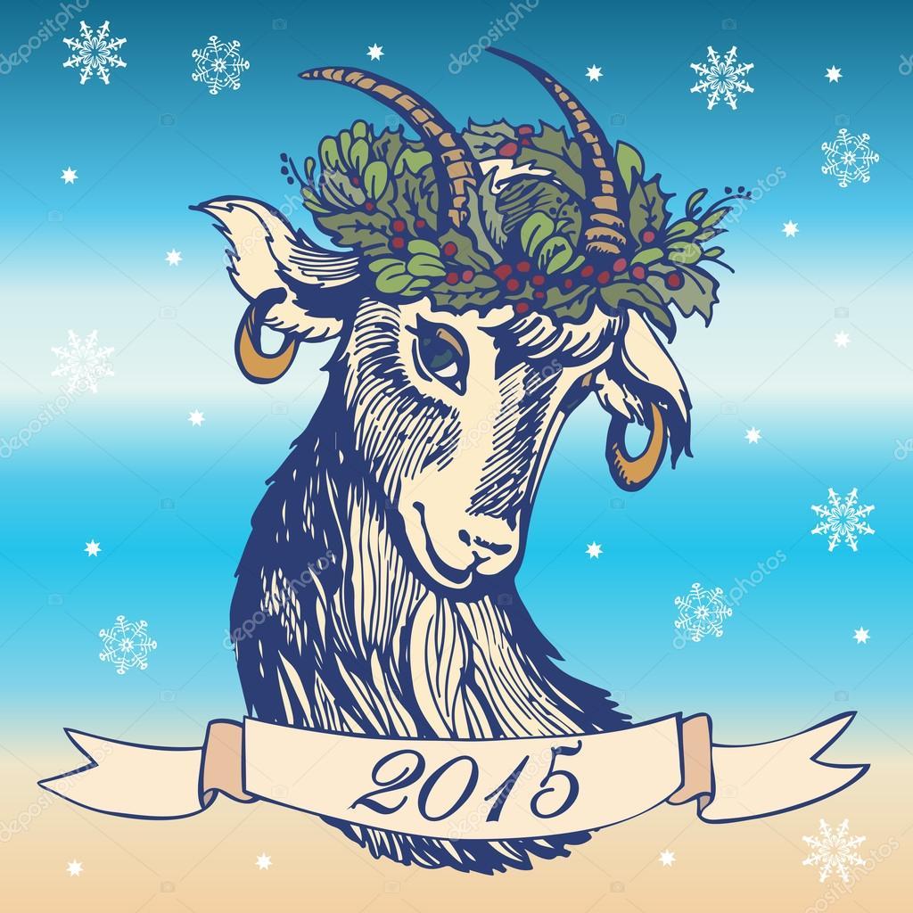 Открыток на новый год 2015, месяца девочке