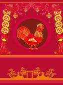 rok kohouta designu pro čínský Nový rok oslava