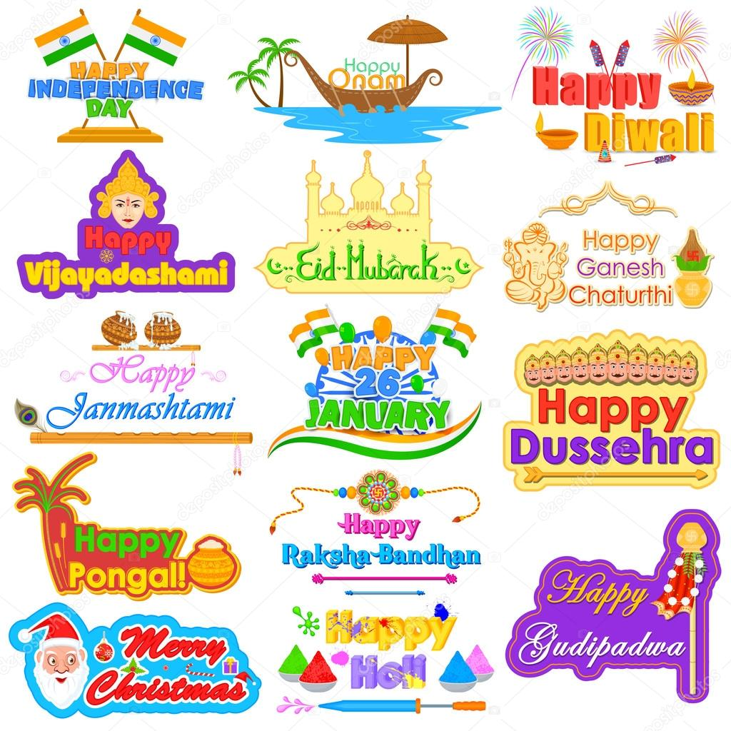 Vector illustration of design element for Holidays of India stock vector