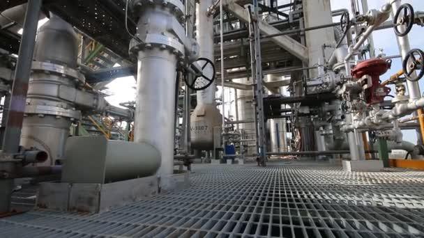 Ropné a chemické rafinerie