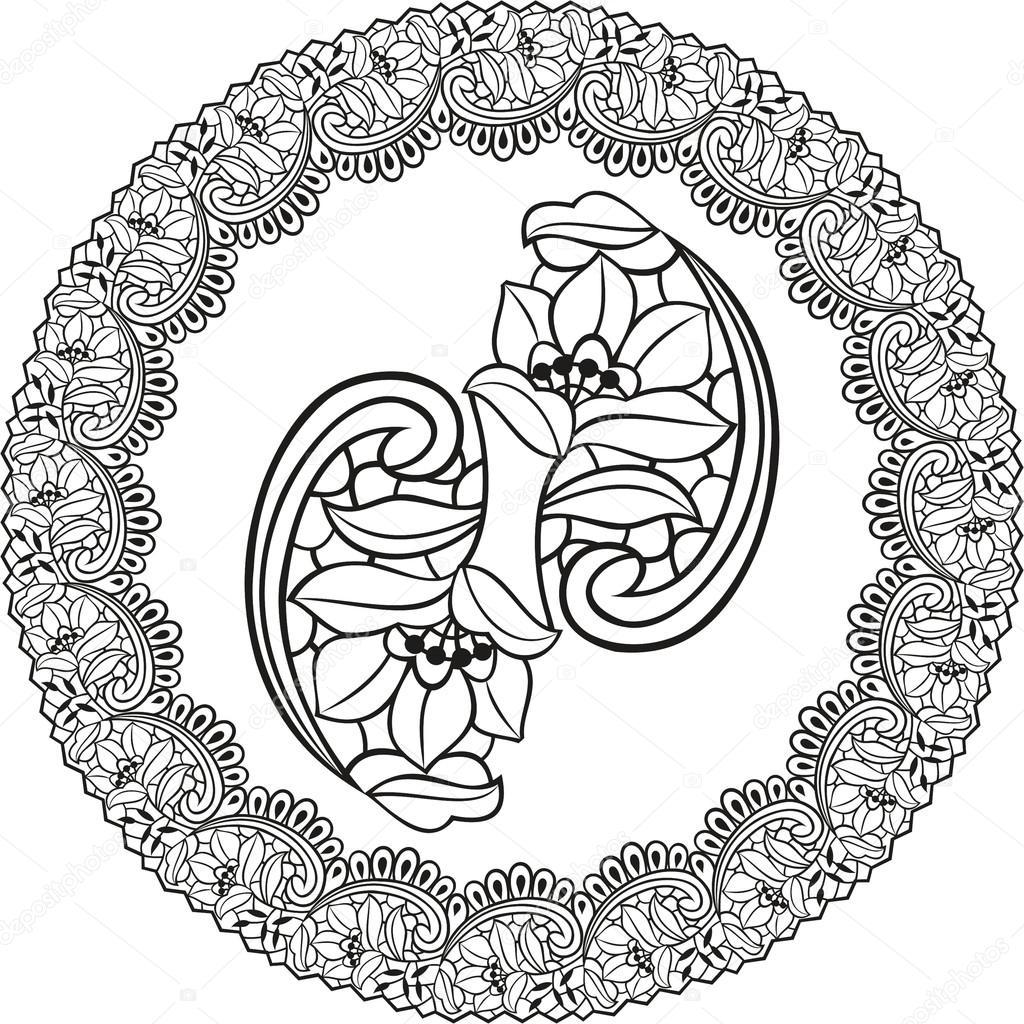 Siyah Ve Beyaz Mandala Mandala Boyama Sayfaları Boyama Sayfası