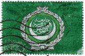 Bandiera della lega araba, Vecchio francobollo