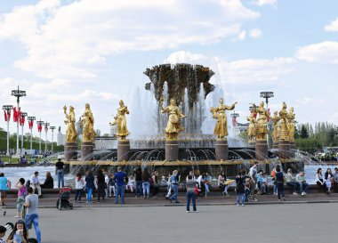 Fountain Friendship of Peoples in Moscow