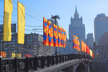 Colorful festive flags during a holiday in Moscow