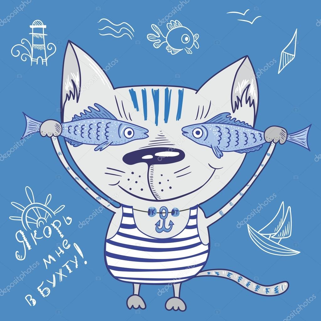 Sea cat illustration