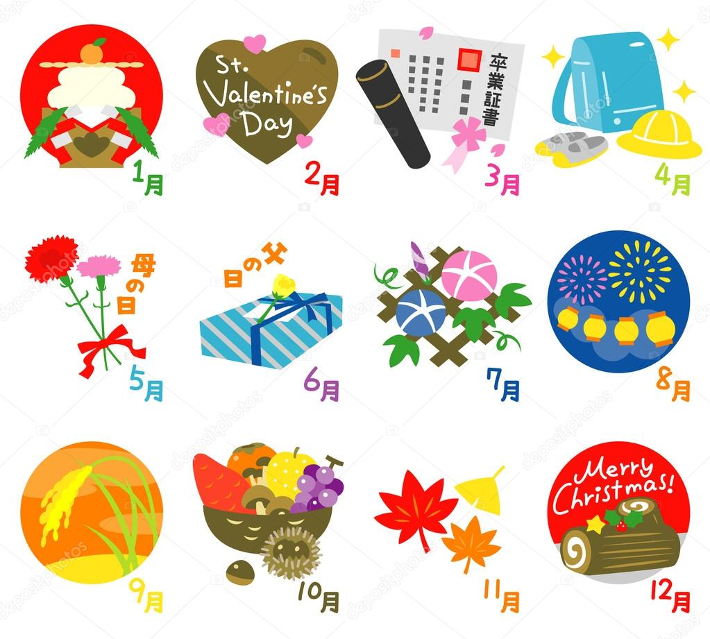 Seasonal events calendar in Japan 2