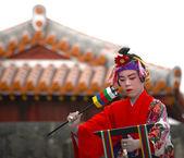 Folk dance performing in Okinawa Palace