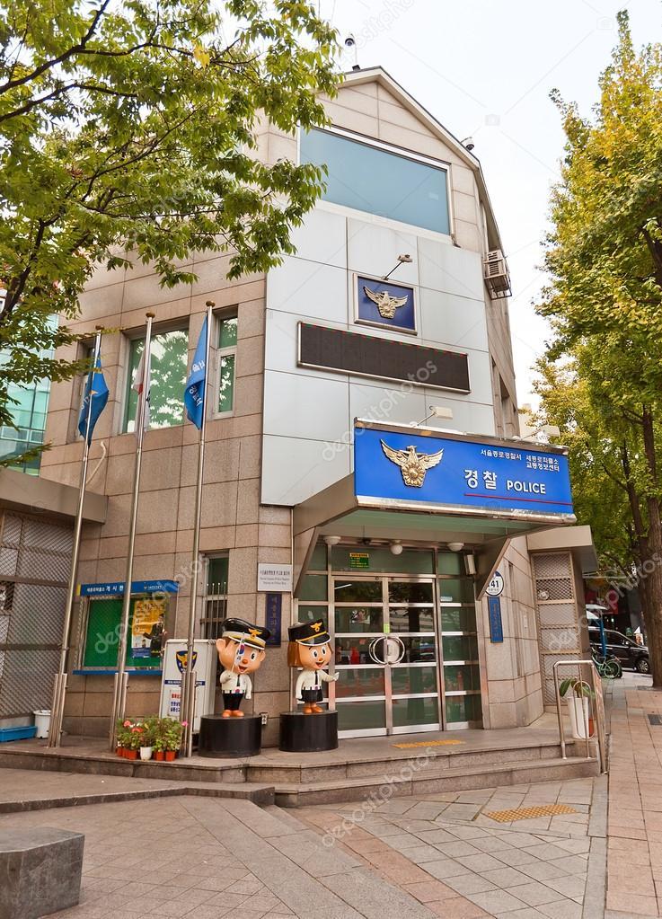 韓国ソウルの鐘路警察署 - スト...