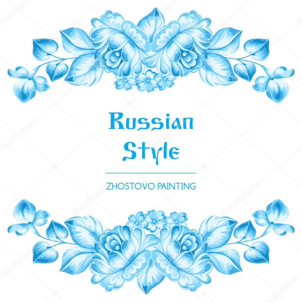 Russian Zhostovo floral ornament