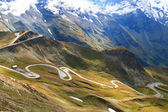 Grossglockner High Alpine Road (Hochalpenstrasse)  in Austria.