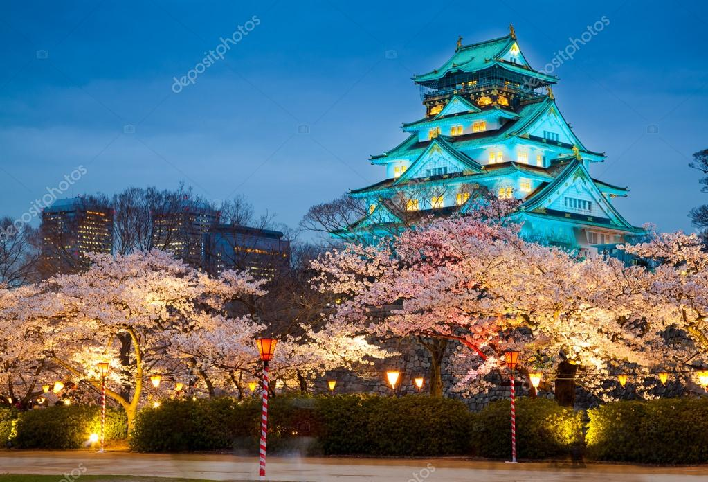 dating places in osaka Discover the best things to do in osaka book tickets  read reviews about top  tours and attractions in osaka  enter your dates to find available activities from.