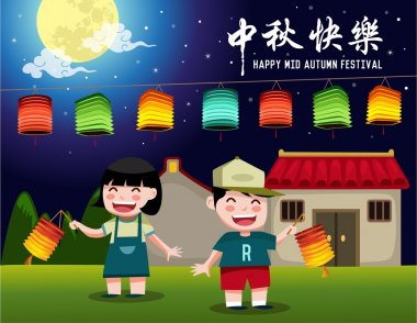 Mid Autumn Festival vector background with kids playing lantern. Chinese translation: Mid Autumn Festival