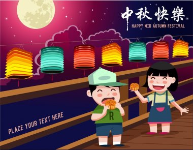 Mid Autumn Festival vector background with kids enjoying mooncake. Chinese translation: Mid Autumn Festival