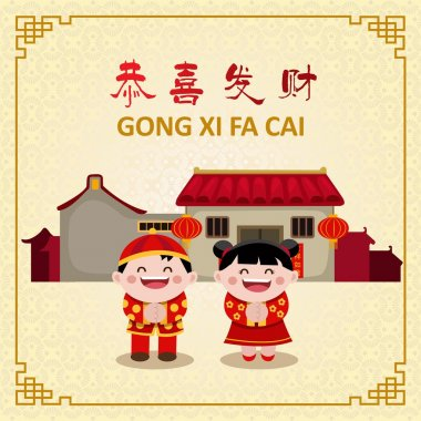 Chinese New Year design with cartoon chinese kids in traditional chinese background. Translation