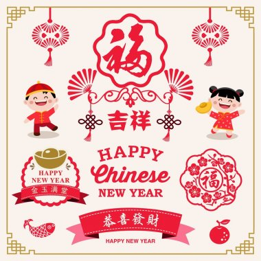 Chinese New Year decoration collection of calligraphy and typography design. Cute Chinese kids with labels and icons elements. stock vector