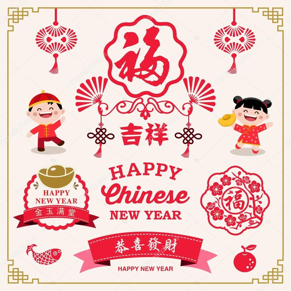 Chinese new year decoration collection of calligraphy and