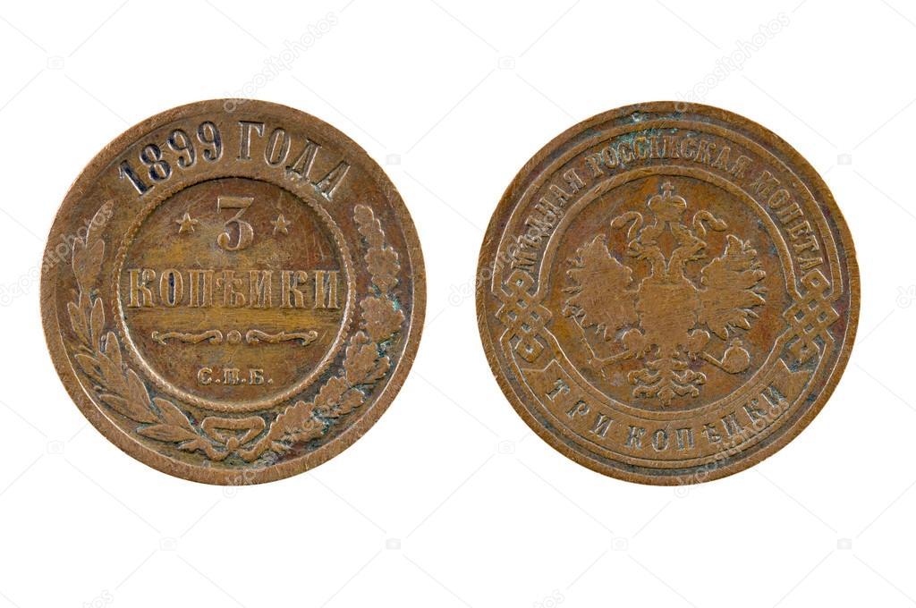 Alte Russische Kaiserliche Münze Drei Kopeken Stockfoto Andglb