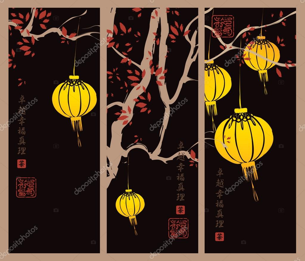 branch of a tree and Chinese lanterns