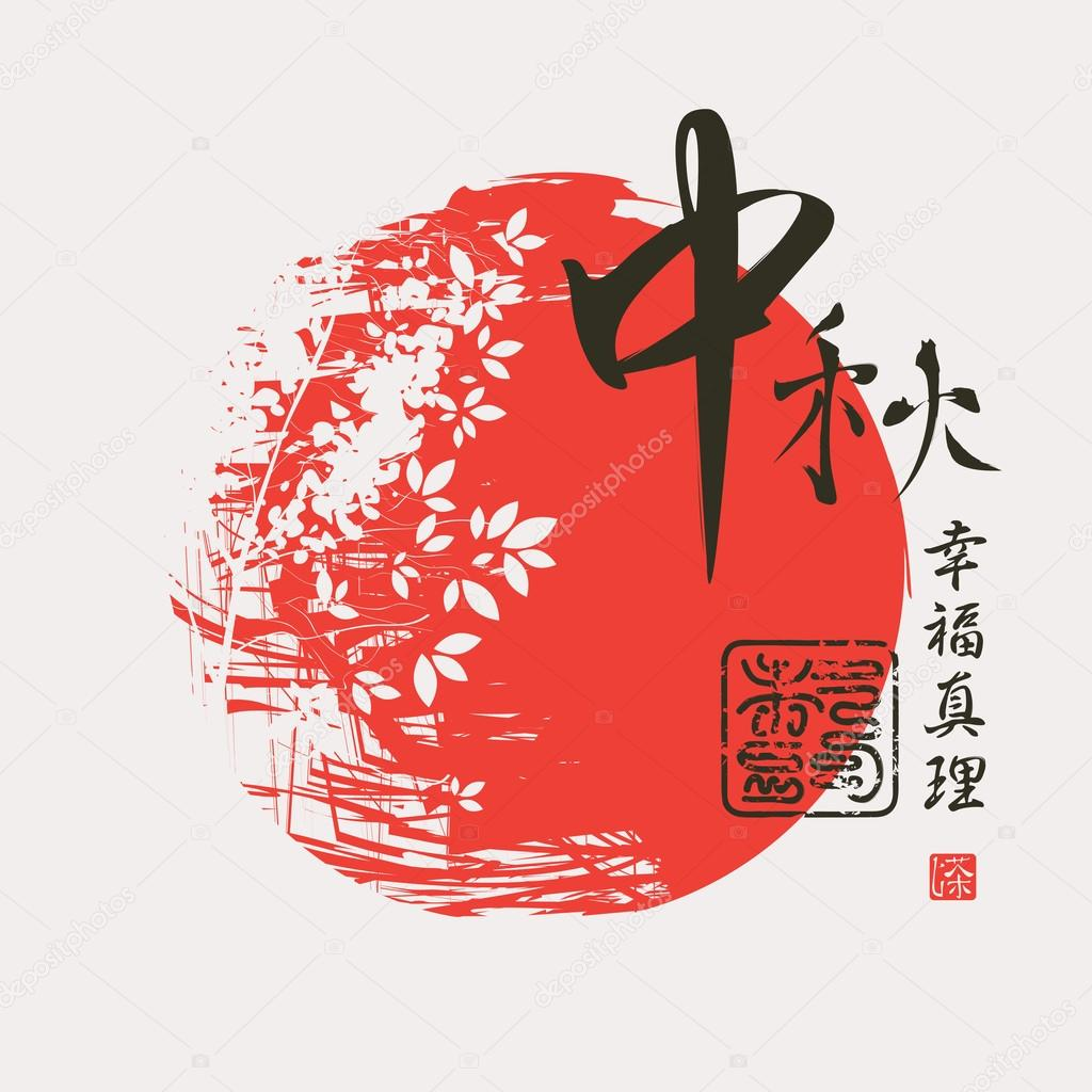 autumn landscape in Chinese or Japanese style