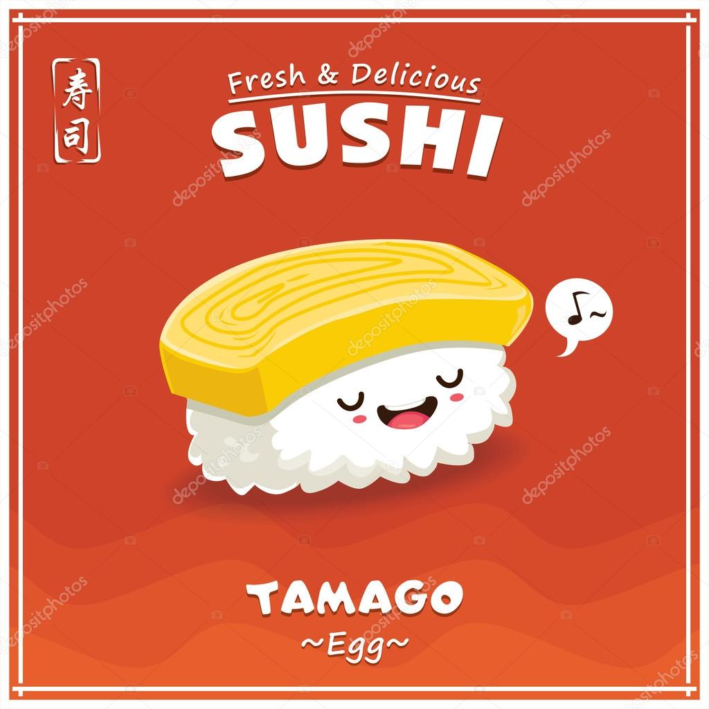 Poster design vector download - Vintage Sushi Poster Design With Vector Sushi Character Tamago Means Filled With Egg Chinese