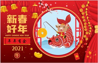 Vintage Chinese new year poster design with fish, ox, cow character. Chinese wording meanings: surplus year after year,happy chinese new year, prosperity, cow, ox. icon